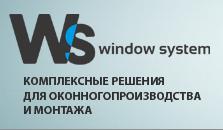 WS (WINDOW SYSTEM)