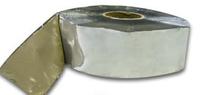 Бутилкаучуковая лента Робибанд ПБЛН Б 200мм (п.м.)