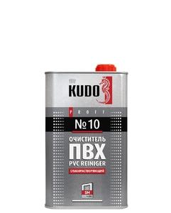 Очиститель ПВХ KUDO №10 слаборастворяющий