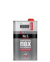 Очиститель ПВХ KUDO №5 сильнорастворяющий