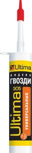 """Клей универсальный """"ULTIMA 305"""" (Жидкие гвозди) 300мл"""